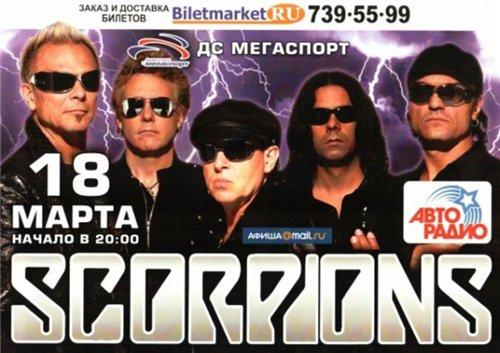 Группа Scorpions образца 2010 года