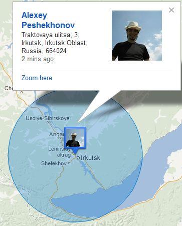 Google Latitude показывает, что я в Иркутске